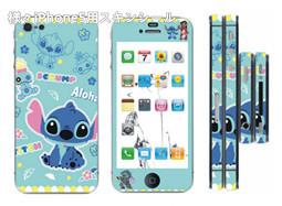 iphone5skin91.jpg